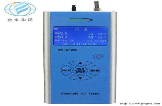 PM2.5测定仪http://www.china-jinshui.cn