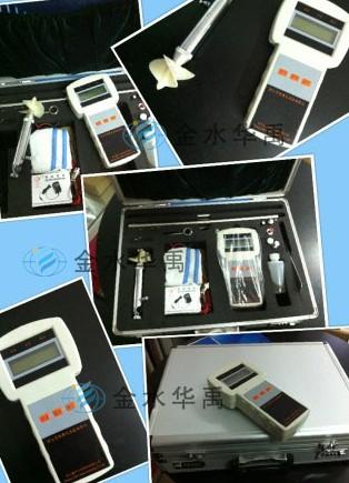 旋桨式流速仪http://www.china-jinshui.cn